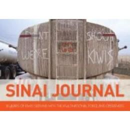 Sinai Journal