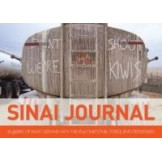Sinai Journal